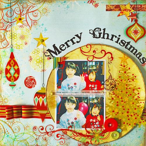 YukiShimada_MerryChristmas_Dec.8